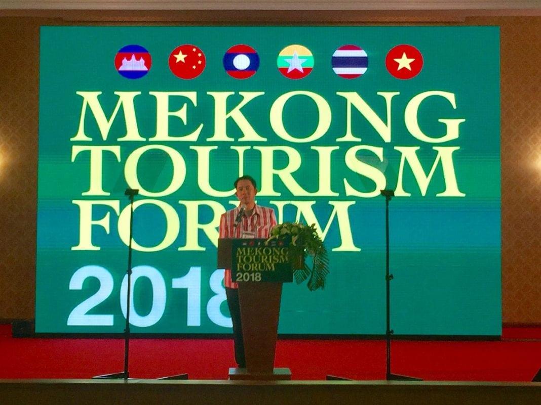 Forum del turismo del Mekong