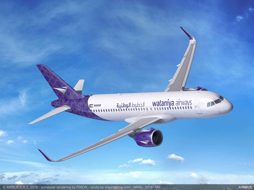 A320neo-Wataniya-Airways-