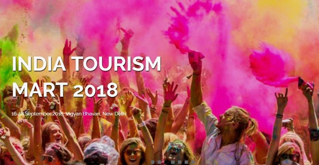 インド-観光-マート