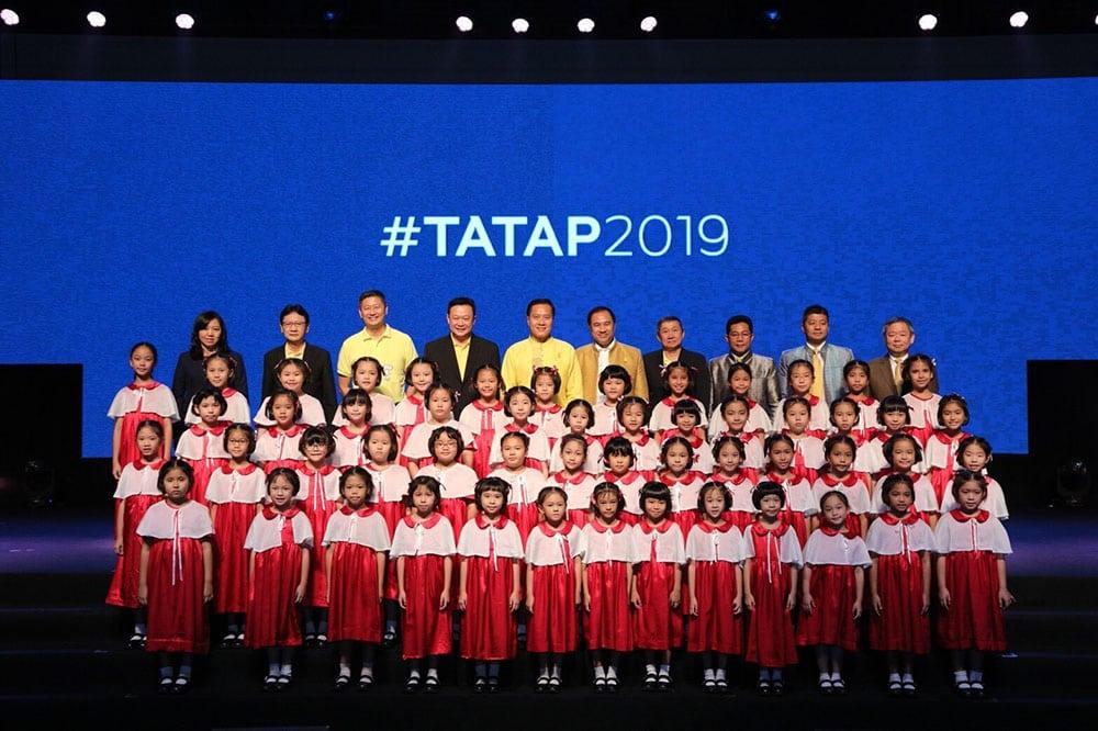 TATP2019