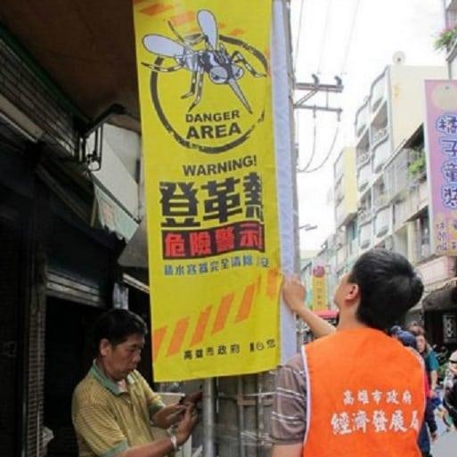 Hong-Kong-dengue