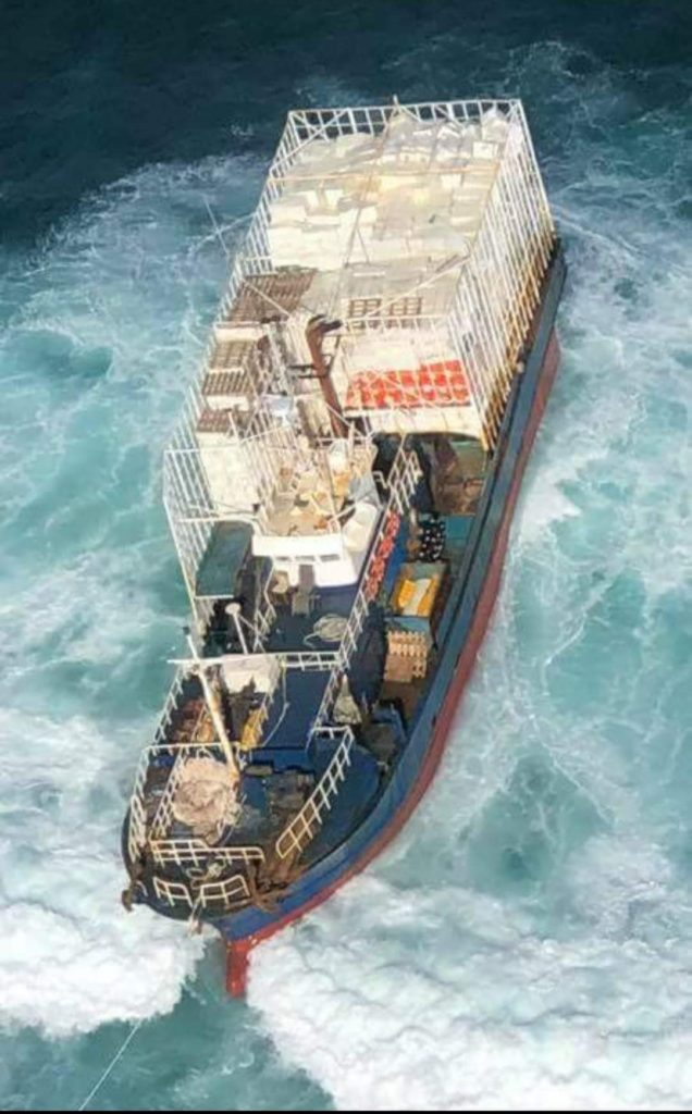 Діамантовий туз-судно-застряглий на Сейшельських островах риф