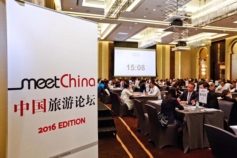 MeetChina_Image2