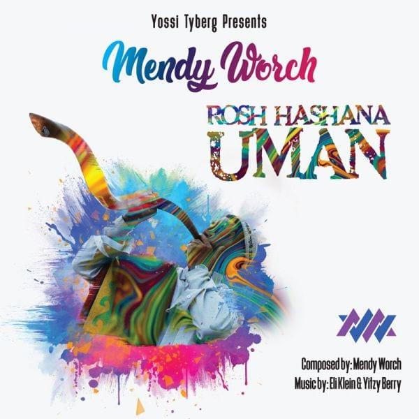 mendy-worch-rosh-hashana-uman-web_1