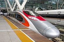 Dìreach air fhosgladh: Ceangal Rèile Express Guangzhou-Shenzhen-Hong Kong