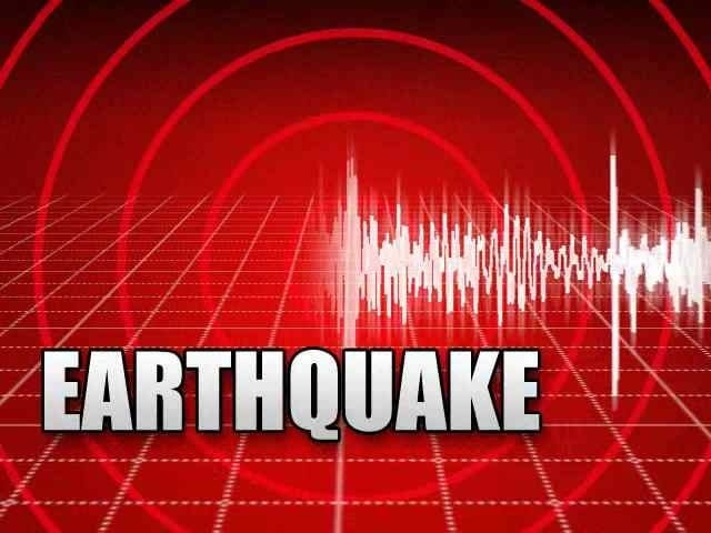 North-west of Indonesia rocked by strong earthquake