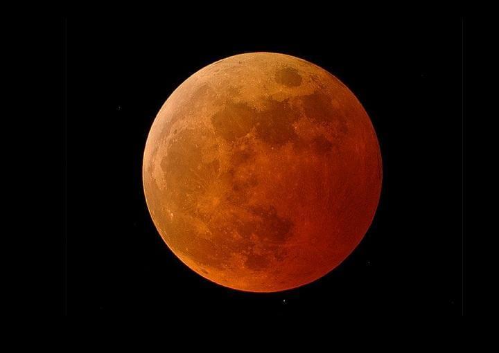 արյուն-լուսին