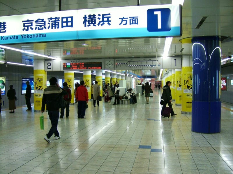 जापान-हवाई अड्डा
