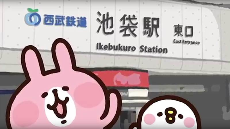 Railway Campaign for foreign tourists to Japan features famous comic character