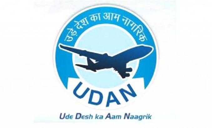 intia-udan-lentokenttä-järjestelmä