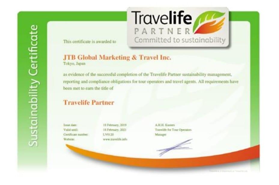 jtb- यात्रा-जीवन
