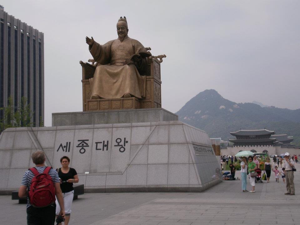 Կորեա