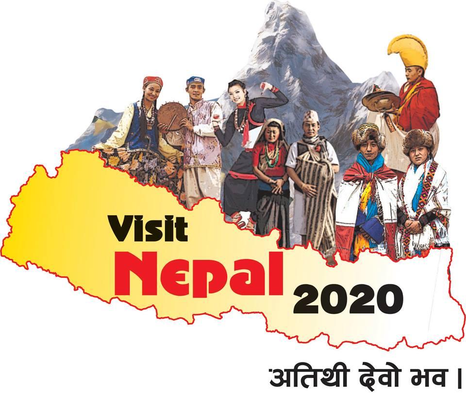 nepal-λογότυπο
