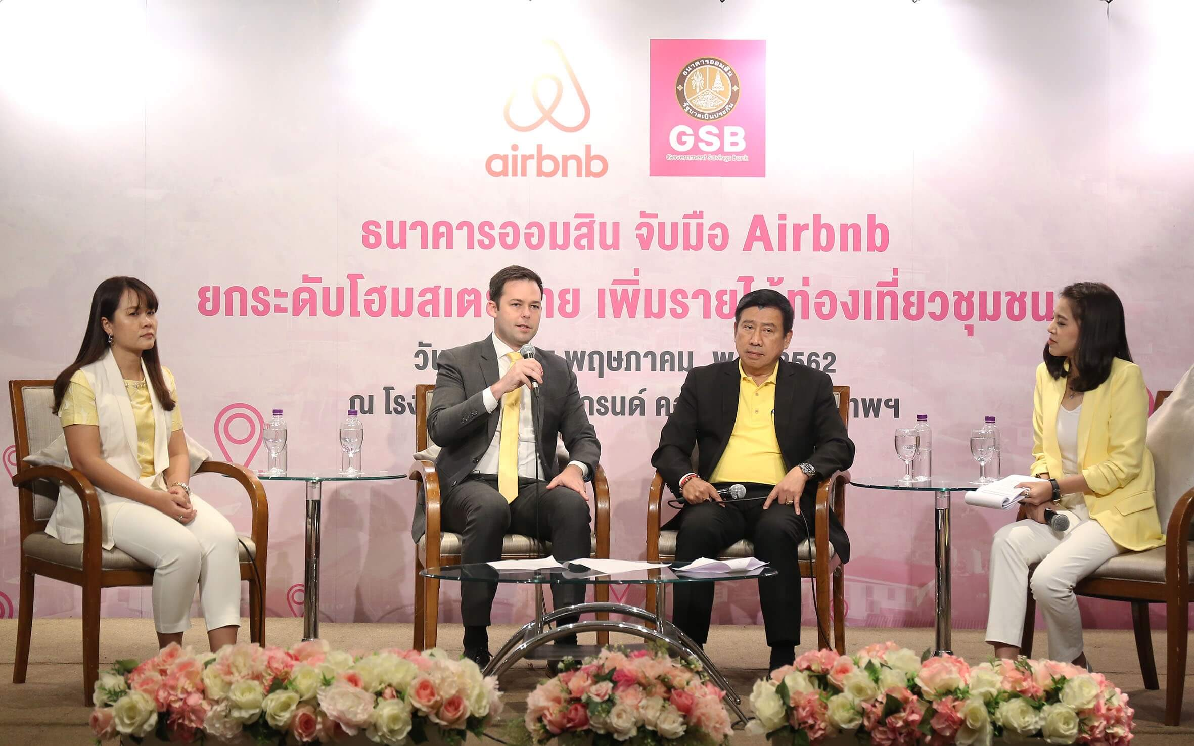 Dr.-Chatchai-Payuhanaveechai-GSB-President-and-CEO-and-Mike-Orgill-Airbnb-General-Manager-for-Southeast-Asia-Hong-Kong-and-Taiwan-jointly-launched-the-partnership