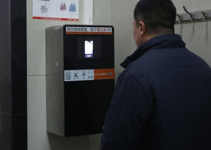 Wi-Fi, facial recognition, and more: China introduces 'smart toilets'