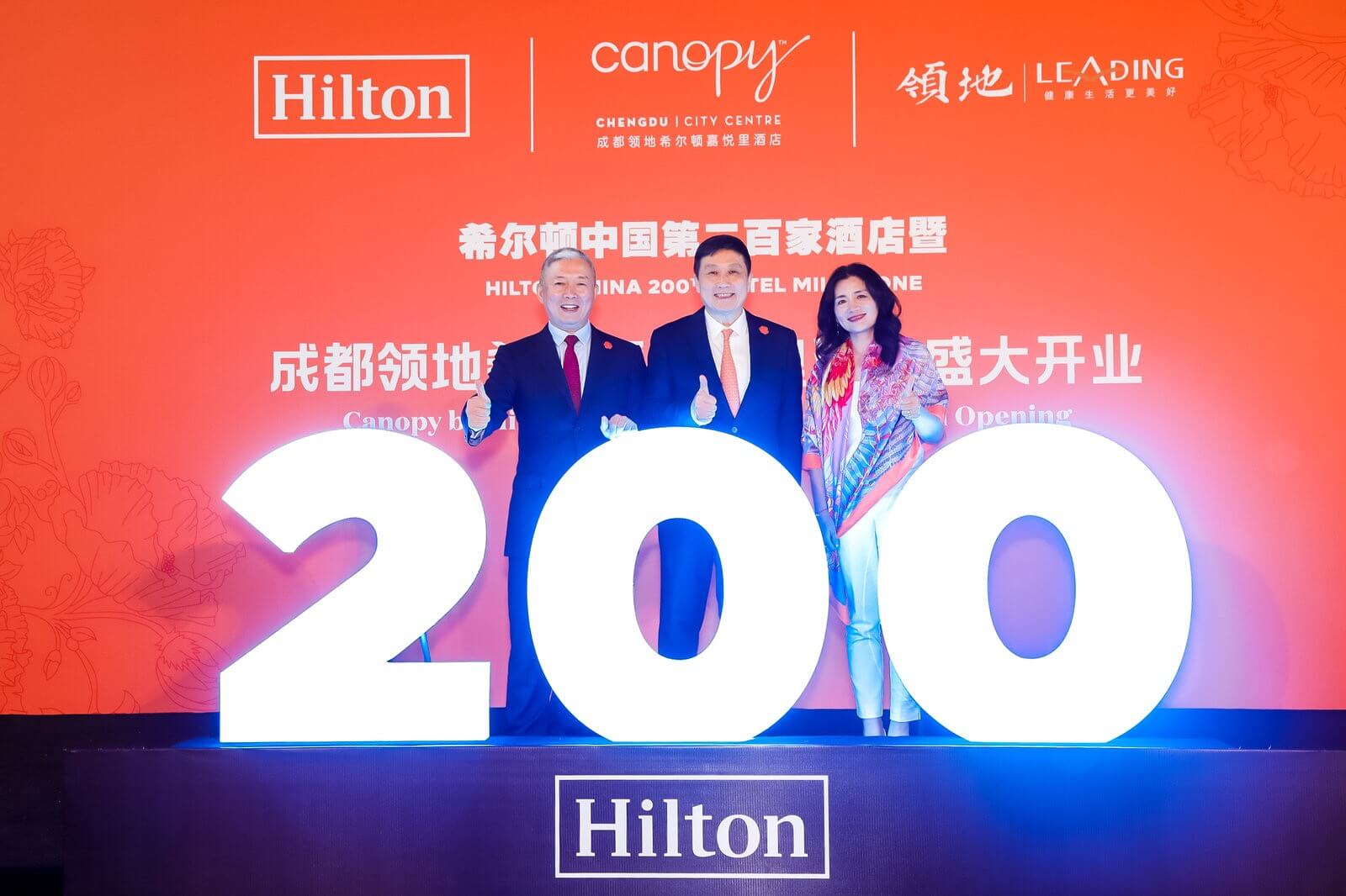 Hilton: 200th hotel opening in the China market