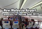 """مالزی: """"مالیات عزیمت"""" مسافر هواپیمایی جدید از اول سپتامبر اجرا می شود"""