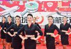 """Čínsky S'-čchuan propaguje svoju """"korenistú kultúru"""" pomocou """"korenistého letu"""" spoločnosti Chengdu Airlines"""