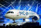 Ռուսաստանը Մոսկվայի միջազգային ավիացիոն-տիեզերական սրահում կբացի MC-21-300 մարդատար ինքնաթիռը
