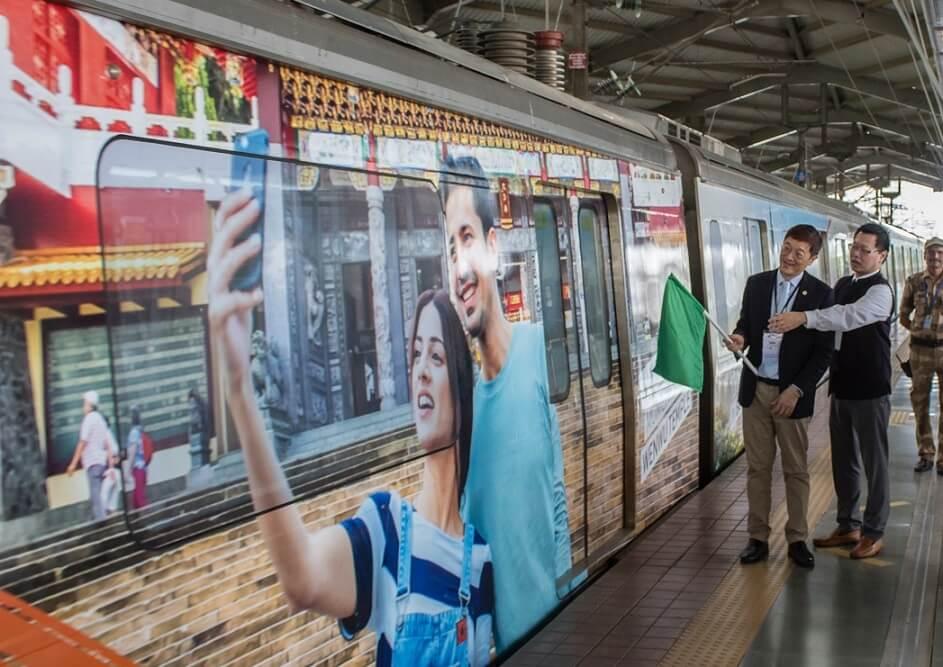 Turasachd Taiwan a 'marcachd nan rèilichean ann am Mumbai