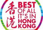 Mus saib xyuas Hong Kong tam sim no? Ib qho txawv txawv Hong Kong Ncig Tebchaws kev hloov tshiab