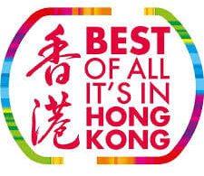 Επισκέπτεστε το Χονγκ Κονγκ τώρα; Μια εκπληκτική ενημέρωση για το ταξίδι στο Χονγκ Κονγκ