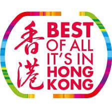 Wis ngunjungi Hong Kong saiki? Nganyari Hong Kong Travel sing kaget