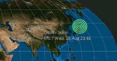 6.0 भूकंप जापान के होक्काइडो में आया