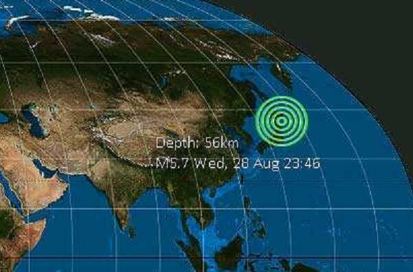 Terremoto 6.0 atinge Hokkaido, Japão