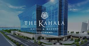 Hawaiian Kahala Hotel & resort agora em Yokohama, Japão