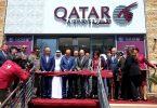 カタール航空がヨルダンのアンマンに新しいオフィスを開設