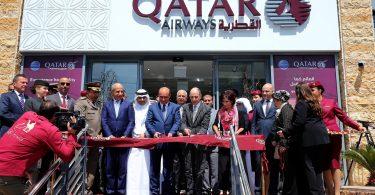 الخطوط الجوية القطرية تفتتح مكتبا جديدا في عمان ، الأردن