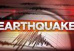 زلزال قوي يضرب جنوب تشيلي