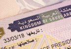 Saudi Arabia ichivhura masuo ayo kuvashanyi vekunze