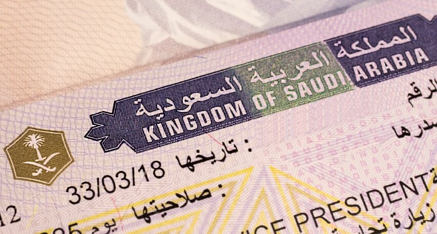 سعودی عرب غیر ملکی سیاحوں کے لئے اپنے دروازے کھول رہا ہے