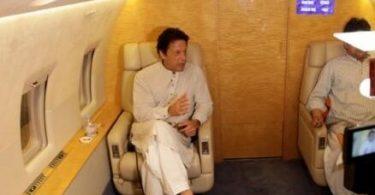 Самолетът на пакистанския премиер прави аварийно кацане на летището JFK в Ню Йорк