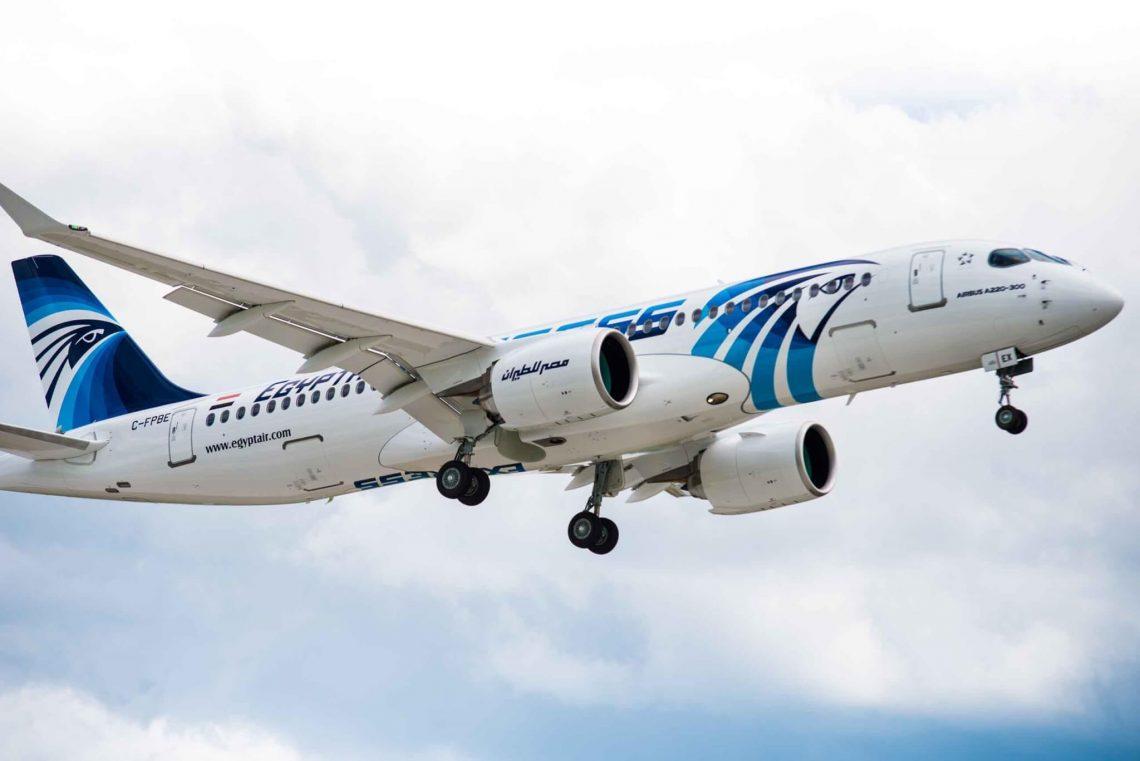 Earste Airbus A220-300 fleantúch levere oan EgyptAir