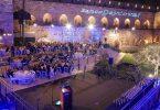 Η Ιερουσαλήμ ετοιμάζεται να γίνει κίνητρο για το Ισραήλ