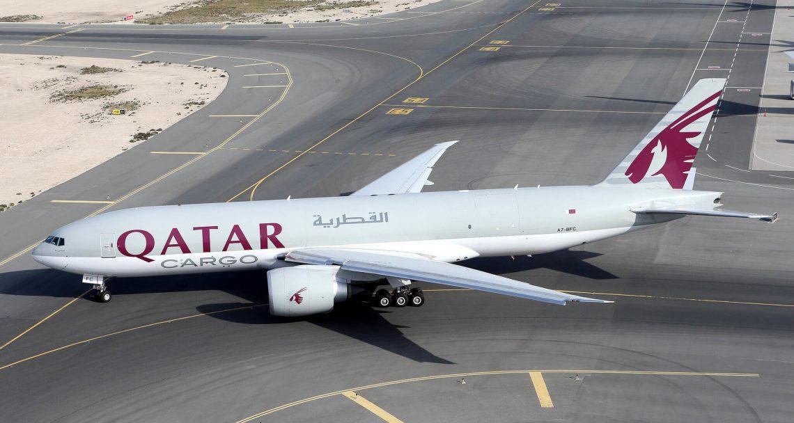 Катар Аирваис: Директни летови до Луанде