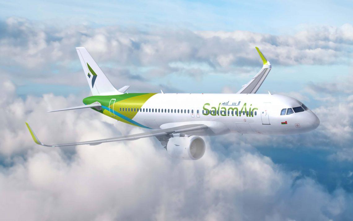 सलाम एयर की नई अबू धाबी से मस्कट मार्ग