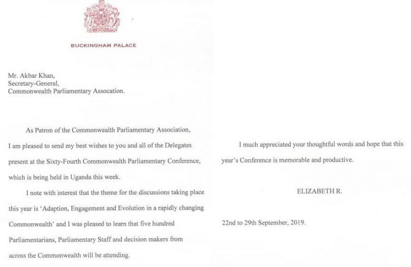 क्वीन एलिजाबेथ द्वितीय से युगांडा संसद तक संदेश