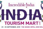 Индиа Тоурисм Март отвара се у Њу Делхију