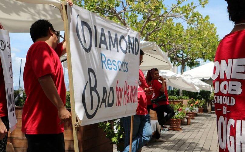 ჰავაის სასტუმროების მუშაკები შრომის დღეს აღნიშნავენ Diamond Resorts- ის წინააღმდეგ მოქმედებით