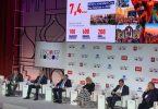 Hidden: The important role of Crimea in the UNWTO General Assembly