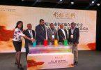 Afrički odbor za turizam omogućuje novu suradnju između Kine i južnoafričkog turizma
