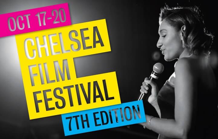 Το Chelsea Film Festival επιστρέφει στη Νέα Υόρκη