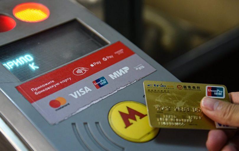 Čínští turisté nyní mohou využít metr China UnionPay v metru v Moskvě