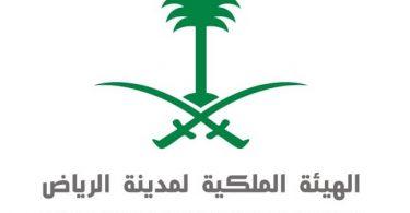 Projekter til en værdi af 23 milliarder dollars vil blive diskuteret på 'Riyadh: The Sustainable City' forum