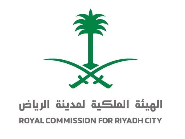 Έργα αξίας 23 δισεκατομμυρίων δολαρίων θα συζητηθούν στο φόρουμ «Ριάντ: Η βιώσιμη πόλη»