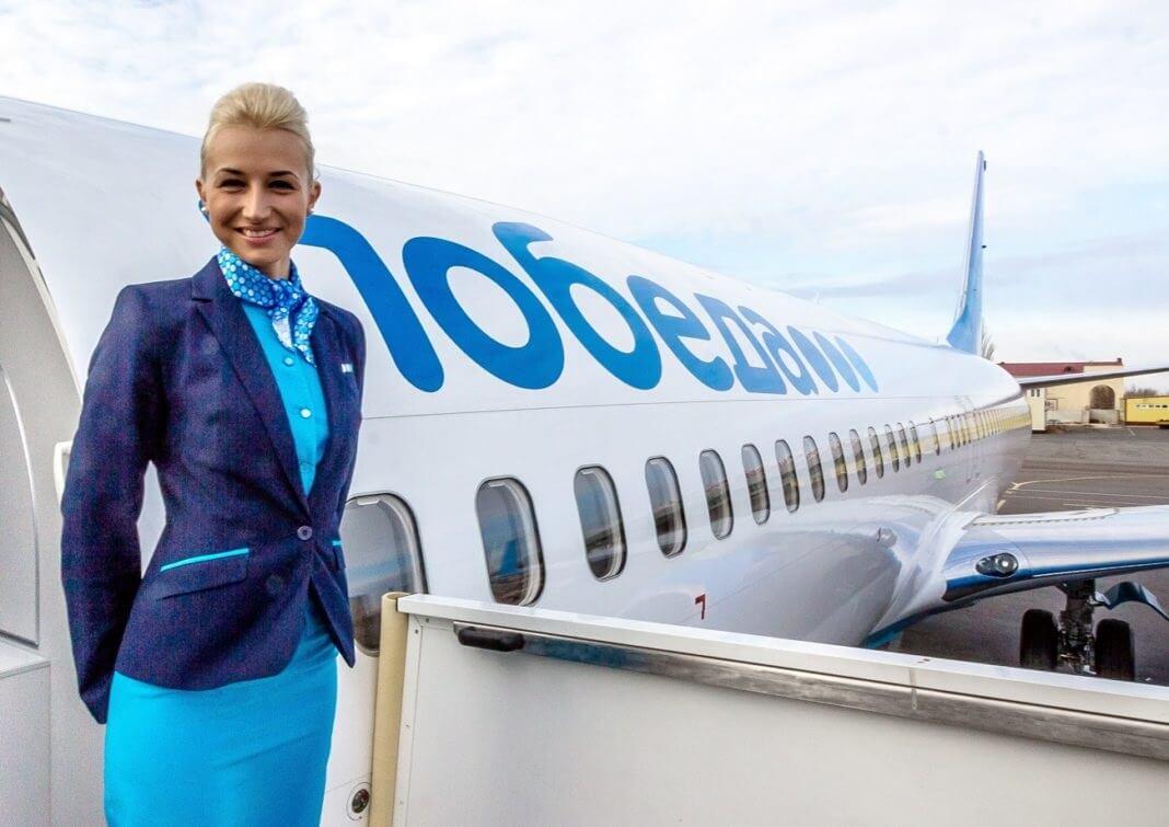 რუსული ბიუჯეტის ავიაკომპანია Pobeda აძვირებს ფასებს საერთაშორისო მარშრუტებზე
